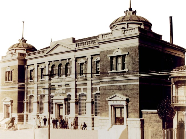 Daehan Cheonil Bank, the forerunner of Woori Bank, in the late 19th century. (Woori Financial)