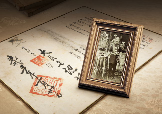 The founding document of Daehan Cheonil Bank, the forerunner of Woori Bank, with the Architectural Bureau's licensing stamp indicating the royal permission of King Gojong in 1899. Woori Financial