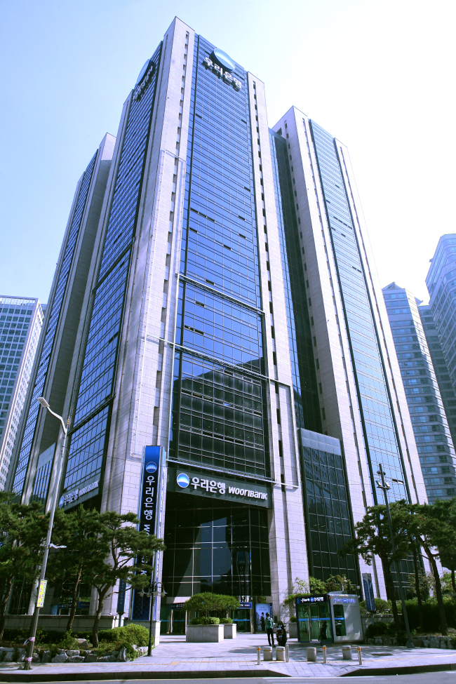 Woori Financial Group's current headquarters in downtown Seoul (Woori Financial)