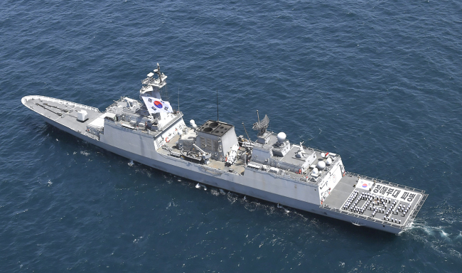 (South Korea Navy)