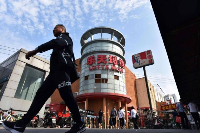 Lotte Mart store in China (AFP)