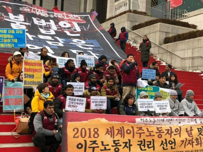 Migrant workers call for the repeal of the Employment Permit System, a stop to the crackdown of unregistered foreign workers and ill treatment by employers at a press conference in central Seoul on Dec. 18, International Migrants Day last year. (Migrants' Trade Union)