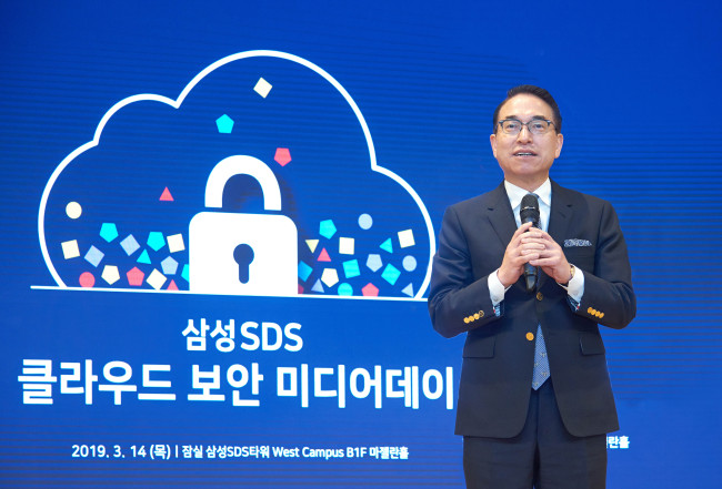 Samsung SDS CEO Hong Won-pyo. Samsung SDS