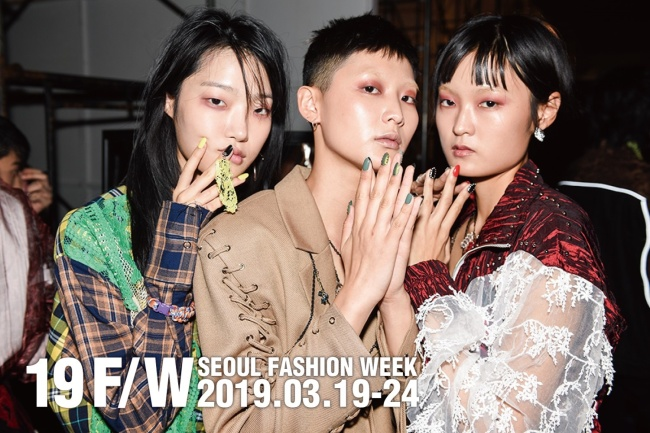 2019 F/W Seoul Fashion Week (Seoul Design Foundation)