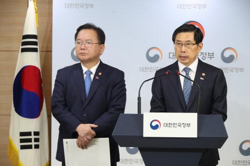 Kim Boo-kyum (left) Park Sang-ki (Yonhap)