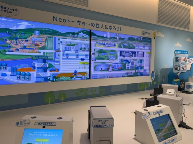 Visual contents show how hydrogen can be the fuel of future at the Hydrogen Museum in Tokyo. (Cho Chung-un/The Korea Herald)