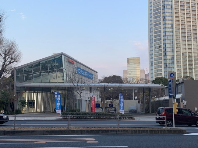 Hydrogen refueling station located in Tokyo's Minato Ward (Cho Chung-un/The Korea Herald)