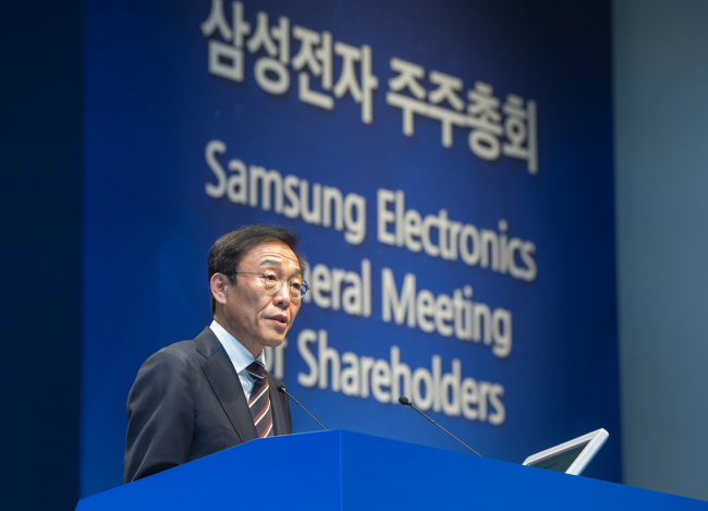 Samsung Vice Chairman Kim Ki-nam speaks during the 50th general meeting of shareholders held at Samsung headquarters in Seocho-dong, southern Seoul, on Wednesday. (Samsung Electronics)