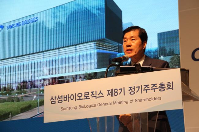 Samsung Biologics CEO Kim Tae-han addresses shareholders on Friday. (Lim Jeong-yeo/The Korea Herald)