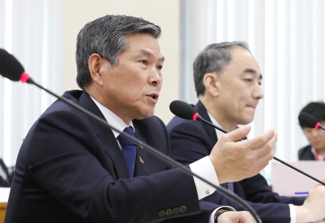 South Korea's Defense Minister Jeong Kyeong-doo (Yonhap)