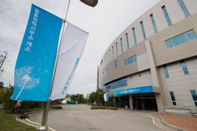 Joint inter-Korean liaison office in Kaesong. Joint Press Corps