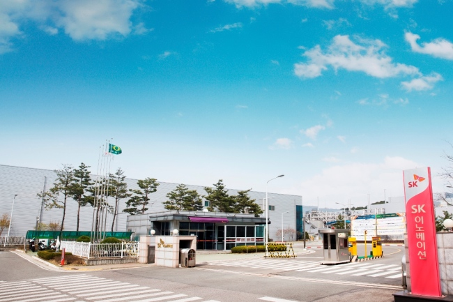 SK Innovation's plant in Jeungpyeong, North Chungcheong Province (SK Innovation)