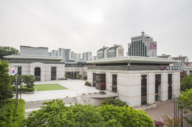 National Gugak Center (National Gugak Center)