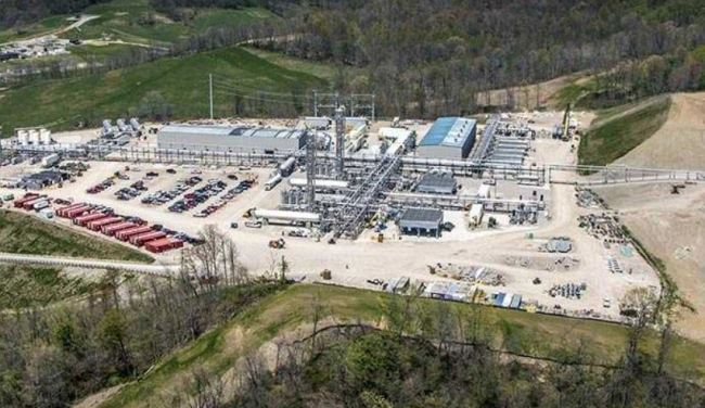 Image captured from Blue Racer Midstream's website
