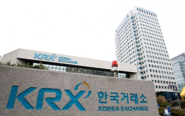 The Korea Exchange' main office in Yeouido, western Seoul. (Yonhap)