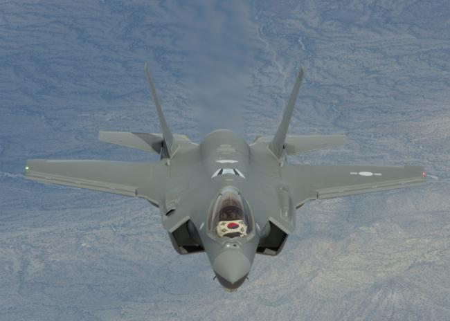 F-35A (DAPA)