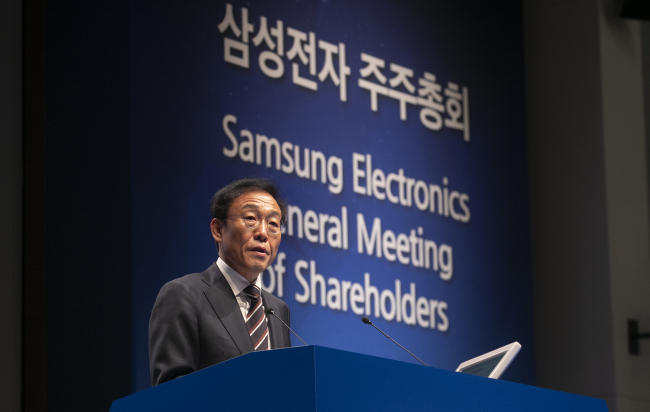 Kim Ki-nam, vice chairman of Samsung Electronics, delivers a speech during the annual general shareholders meeting at the company's Seocho office in southern Seoul on March 20. (Yonhap)