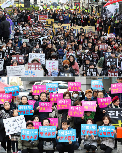 Activists for and against abortion ban hold rallies in central Seoul on March 30. (Yonhap)