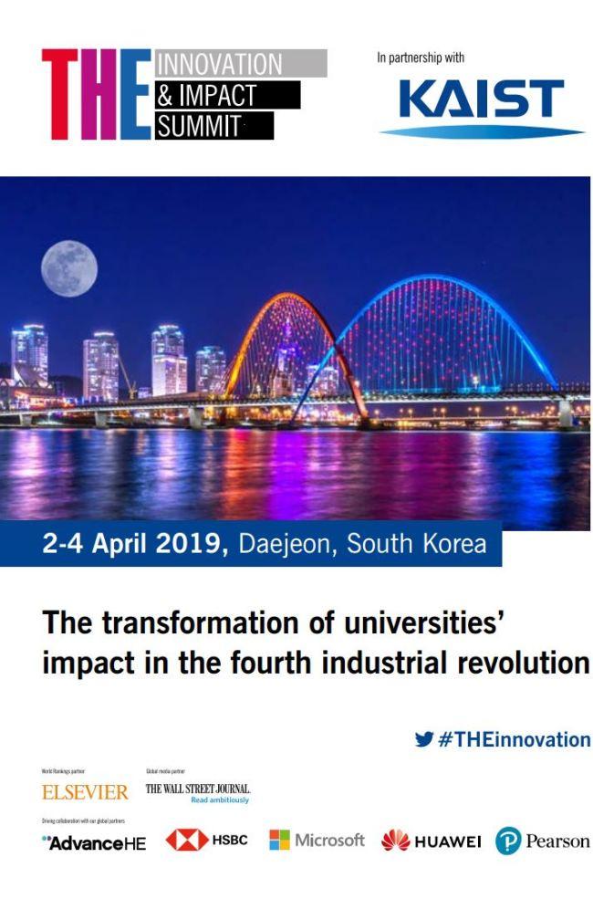 2019 KAIST-THE Innovation & Impact summit poster(KAIST)