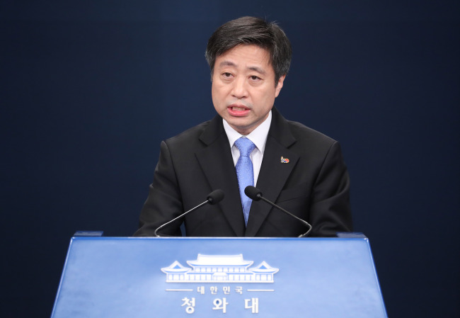 Yoon Do-han, the senior secretary to the president for public relations, announces the plans for the summit conferences in Seoul on Monday. Yonhap