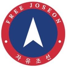 (Free Joseon)