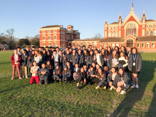(Dulwich College Seoul)