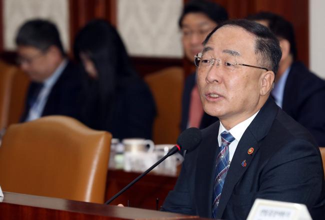 Deputy Prime Minister and Finance Minister Hong Ham-ki (Yonhap)