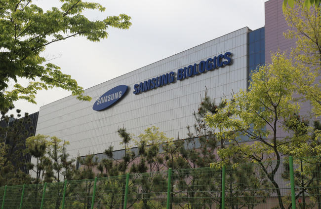 Samsung BioLogics building in Songdo (Park Hyun-koo/The Korea Herald)