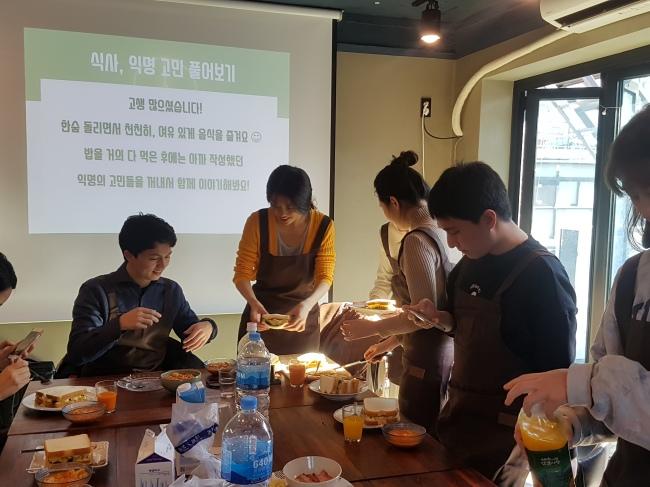 Participants prepare meals together. (Jingu's Table)