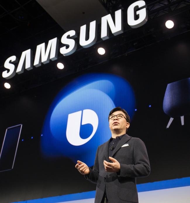Samsung CEO Kim Hyun-suk (Samsung Electronics)