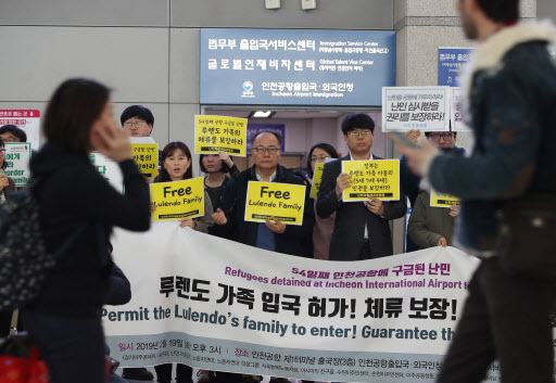 Activists demand swift action by the government to protect the Angolan family during a press conference at the Incheon Airport. Yonhap