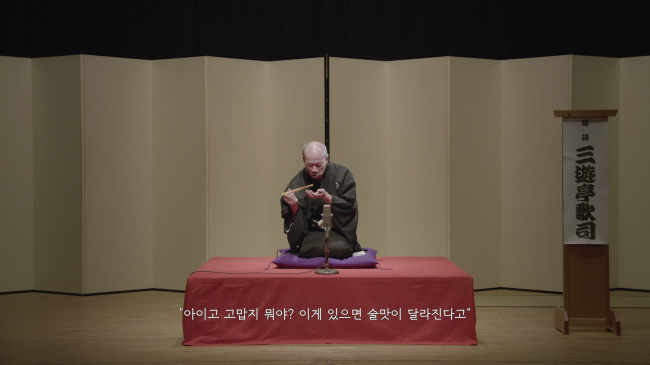 """A scene from artist Jung Yeon-doo's """"Classic and New"""" (2018) (Perigee Gallery)"""
