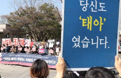 Women's rights activists and pro-life activists hold rallies to voice their demands in front of the Constitutional Court.(Yonhap)