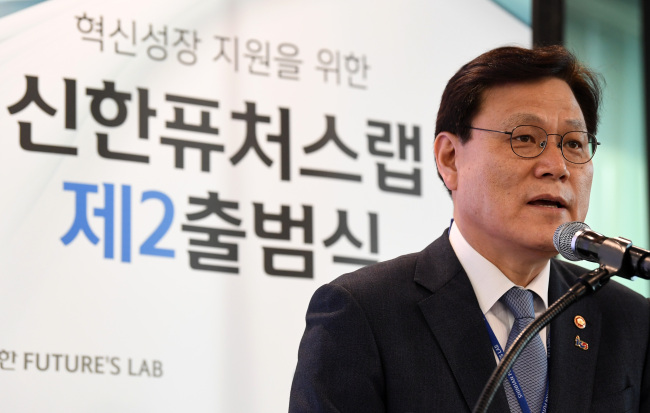 FSC Chairman Choi Jong-ku delivers a congratulatory speech at a ceremony held at Shinhan Futures Lab in Seoul on April 11. Yonhap