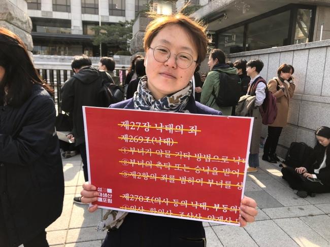Activist Na-young (Ock Hyun-ju/The Korea Herald)