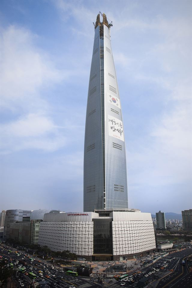Lotte World Tower (Lotte)