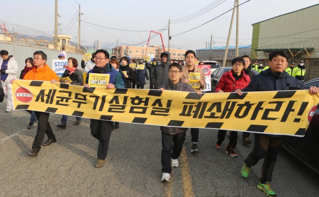 Residents opposing the US bio surveillance project JUPITR call for its abolition, in front of Pier 8 military storage center for the United States Forces Korea, in Busan, March 25. (Yonhap)