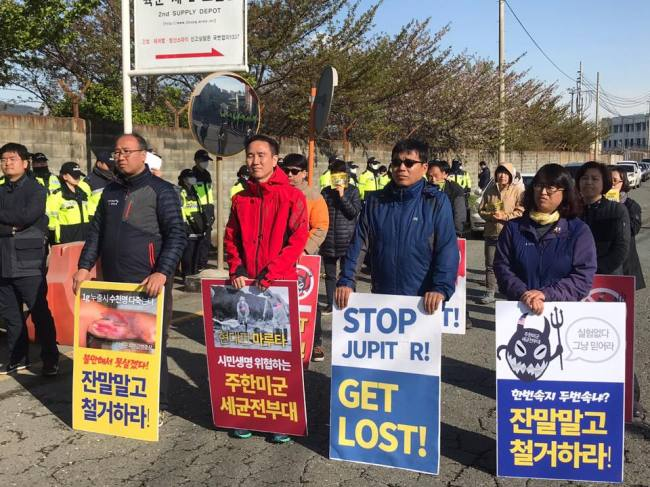 Residents opposing the US bio surveillance project JUPITR rally in front of Pier 8 military storage center for the United States Forces Korea, in Busan, April 1. (Resident committee for abolition of Pier 8 USFK biological weapons laboratory)