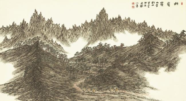 """Danbalryeong Ridge"" (1974) by Byeon Gwan-sik(Gallery Hyundai)"