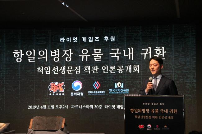Riot Games Korea's country head Jaysen Park (Lim Jeong-yeo/ The Korea Herald)
