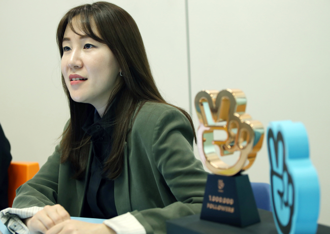 Han Ah-reum, head of the business department at Naver V Live. Naver