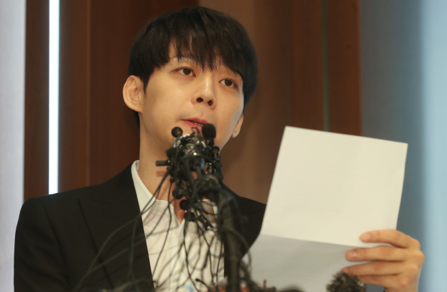 Park Yoo-chun, a member of famous K-pop group JYJ, denies allegations of drug use in a press conference last week. (Yonhap)