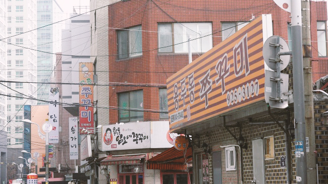 Jjukkumi Street in Yongdu-dong, central Seoul (Lee So-jung/The Korea Herald)