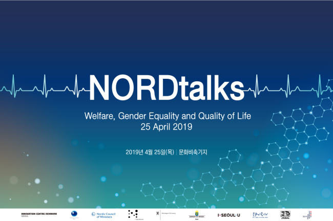 Nordtalks (Embassy of Sweden in Korea)