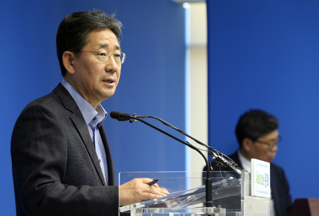 Culture, Sports and Tourism Minister Park Yang-woo speaks to reporters at Sejong Government Complex on Monday. (Ministry of Culture, Sports and Tourism)