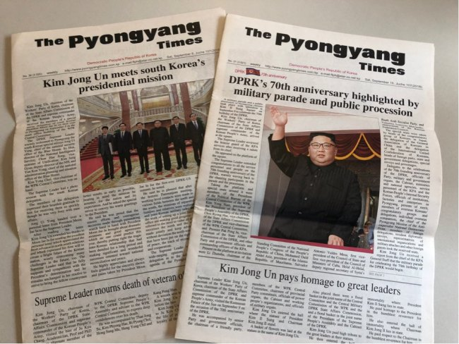 Pyongyang Times, an English weekly published by the Foreign Languages Publishing House in Pyongyang. (Jo He-rim/The Korea Herald)