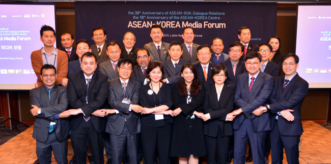 Speakers and panelists pose for a photo during the ASEAN-Korea Media Forum, held at Lotte Hotel Seoul on Wednesday. (Park Hyun-koo/ The Korea Herald)