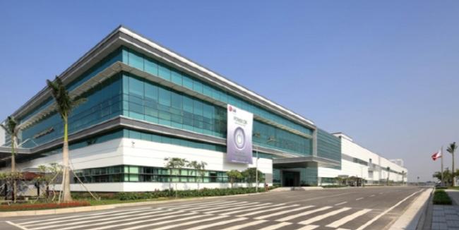 LG Electronics` Haipong campus