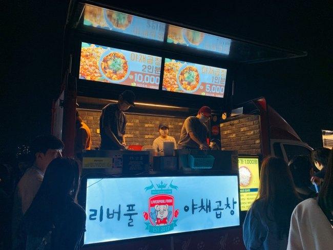 (Kim Arin/The Korea Herald)