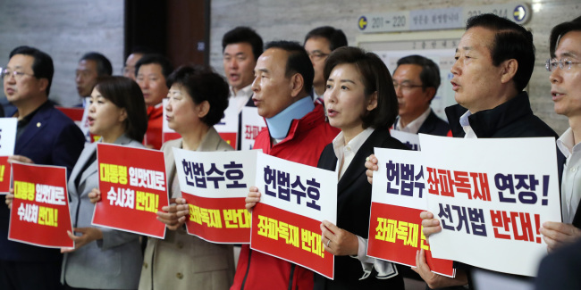Liberty Korea Party lawmakers hold a protest at the National Assembly on Monday. Yonhap